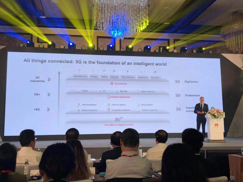 华为宣布已获50多个5G商用合同,基站发货量超20万