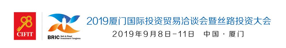 2019中国新经济创新势力榜发布贝店荣获最佳社交电商平台