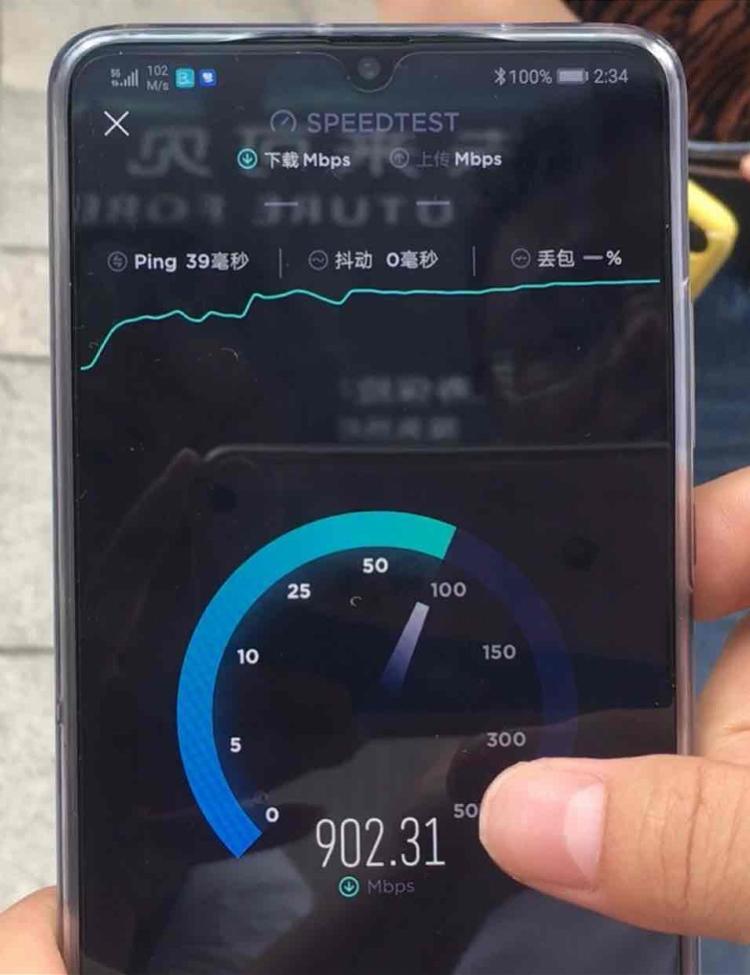 记者实测东莞街头5G网速,1.65GB游戏10秒下载完成!