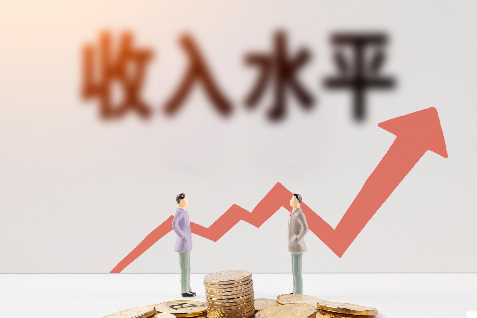 今年涨薪5%-8.5%?多地发布企业工资指导线,北京山西最高