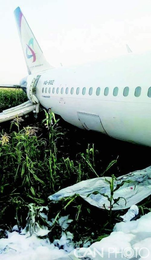 硬着陆软着陆_乌拉尔航空客机硬着陆事故分析