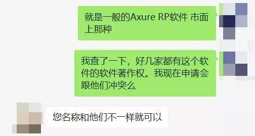 广东加时胜辽篮 第11次登顶总冠军