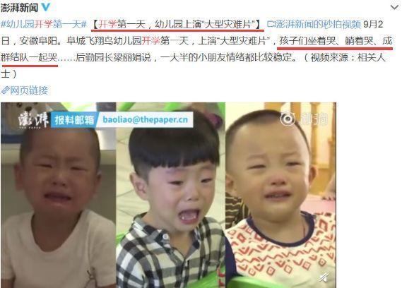 原創            這硬核中國媽媽,不止9.0
