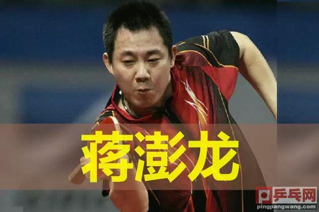 【今日热门】中国台北乒乓球队内讧激化,庄智渊与教练公开撕,退赛退队杠到底