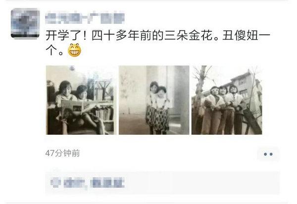开学首日,杭州老爸竟给儿子买了这个礼物!有人校门口车里睡了一夜,3分钟就给娃一个视频...