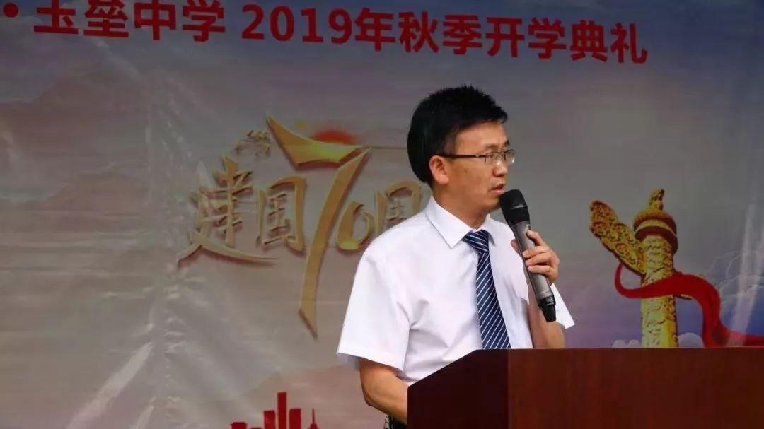 望子成龙教育集团董事长·成都玉垒中学校长蒋杨斌:图片