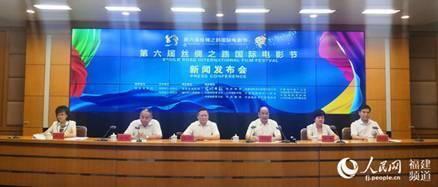 第六届丝绸之路国际电影节将于10月在福州举行