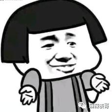 数次秒删,亲自下场开撕,马天宇是不是娱乐圈最爱开撕的男艺人?