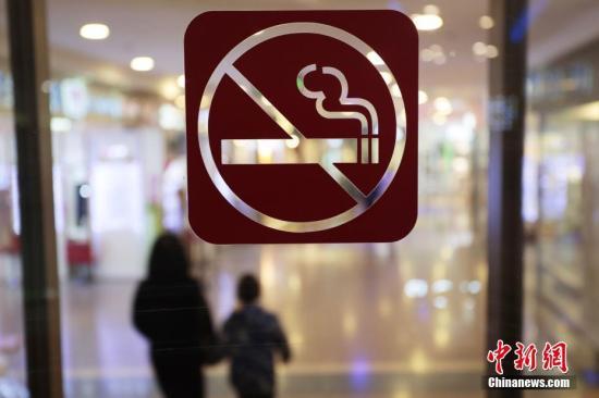 """中國控煙協會:煙草銷售點是煙草廣告""""重災區"""" 吁加強監管力度"""
