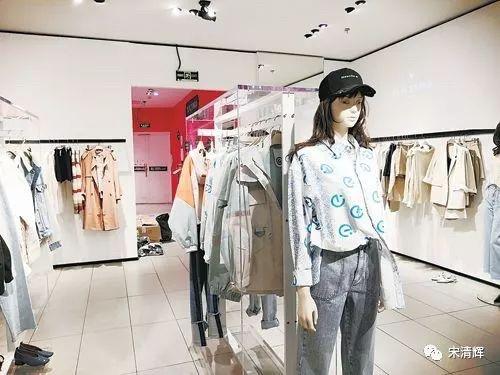 宋清辉:太平鸟频繁跨界乱阵脚或会使消费者产生混乱的印象
