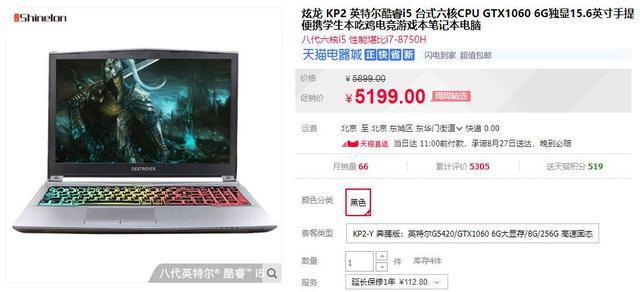 2019年笔记本电脑销量排行帮_高颜值的轻薄本,这几款你确定不来看一下