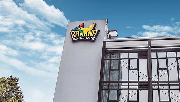 专访香蕉游戏副总裁曹笛:赛事、内容和地产是电竞商业化的重点方向