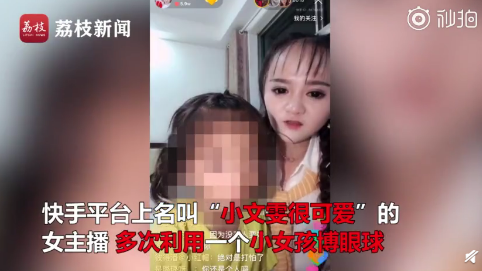 王梓哲:帶著小女孩和不同人開房 為博眼球不能無下限