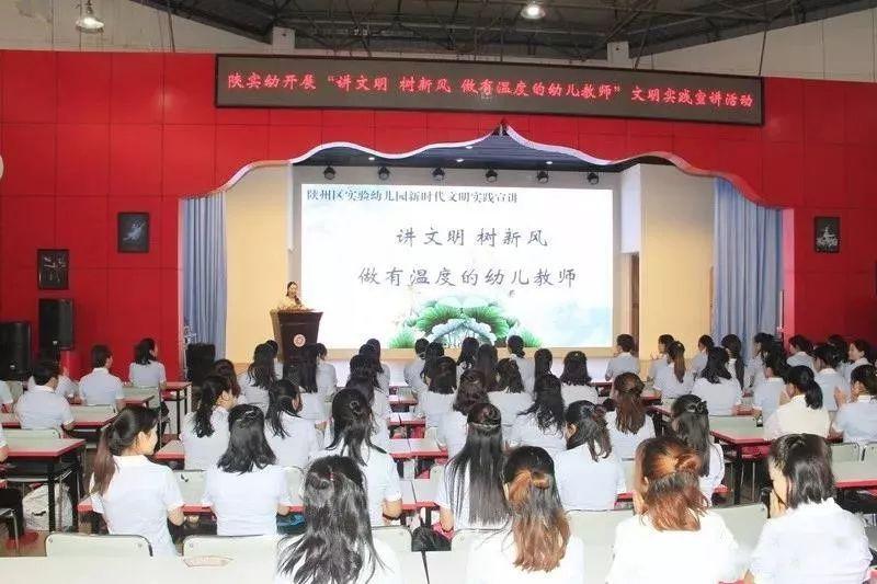 【新时代文明实践】陕州区实验幼儿园开展新时代文明实践宣讲活动