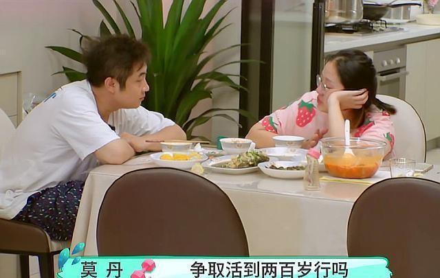 哎呀好身材 乔杉和凌潇肃带媳妇录节目,一个很贤惠,一个却很懒