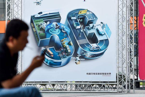 中国厂商再推5G手机9月新机或扎堆亮相