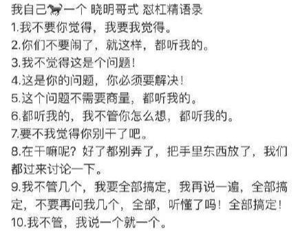 除去油腻外,黄晓明演技如何?金庸对他早已有过评价