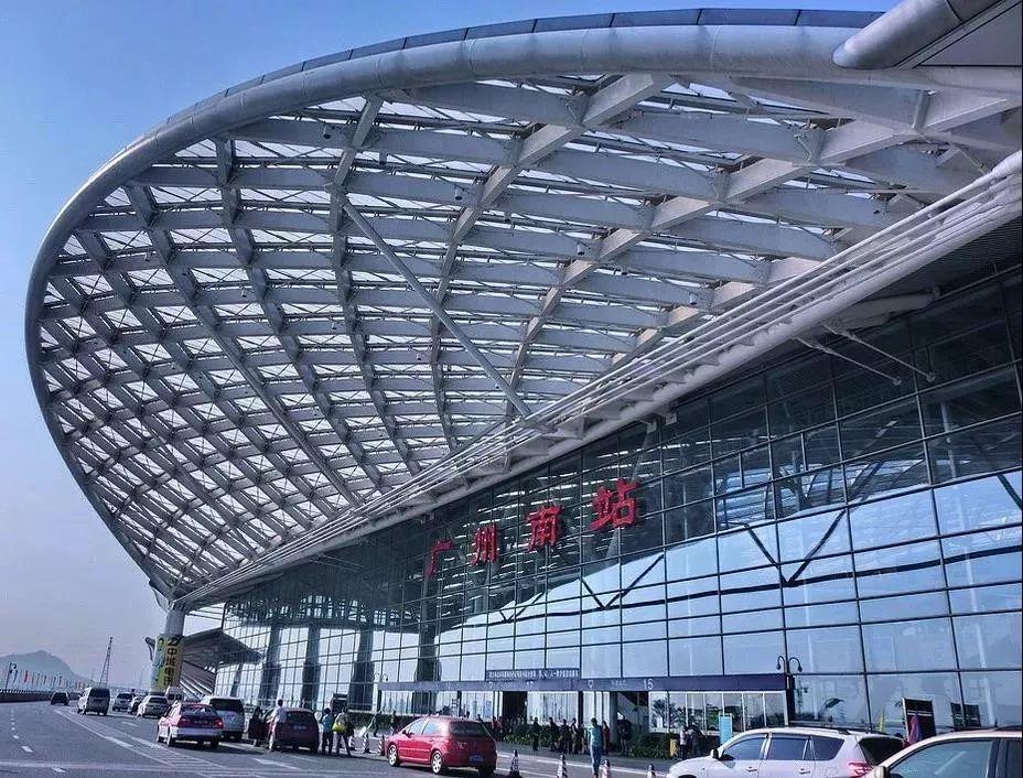 广州火车南站图片