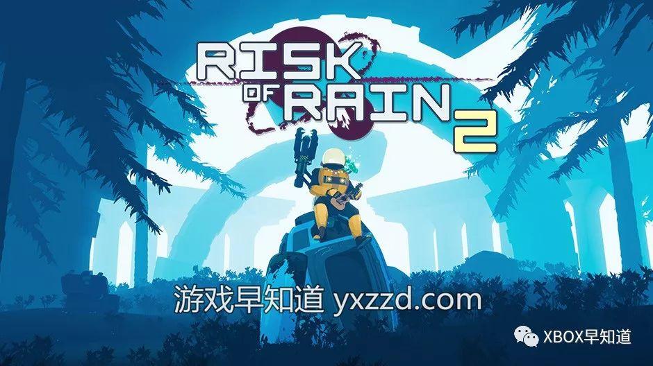 XboxOne多人合作roguelike冒险新作《雨中冒险2》正式发售支持官方中文