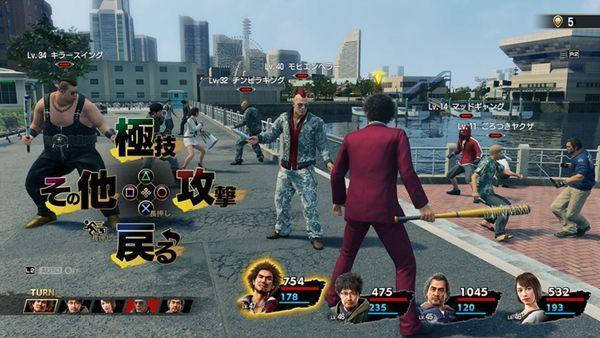 《如龙7》Fami通采访要点汇总详解RPG、战斗要素