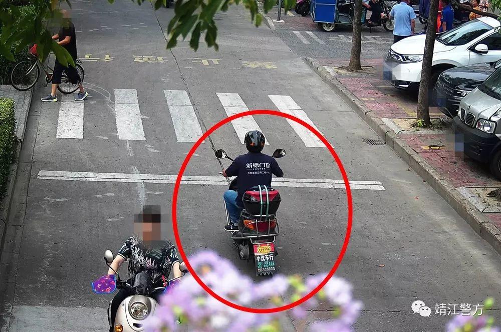 速看!靖江有人骑电动车收到了违章短信,就因为……