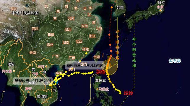 预警!双台风来袭!华东和华南受影响!船公司发布预警告知书