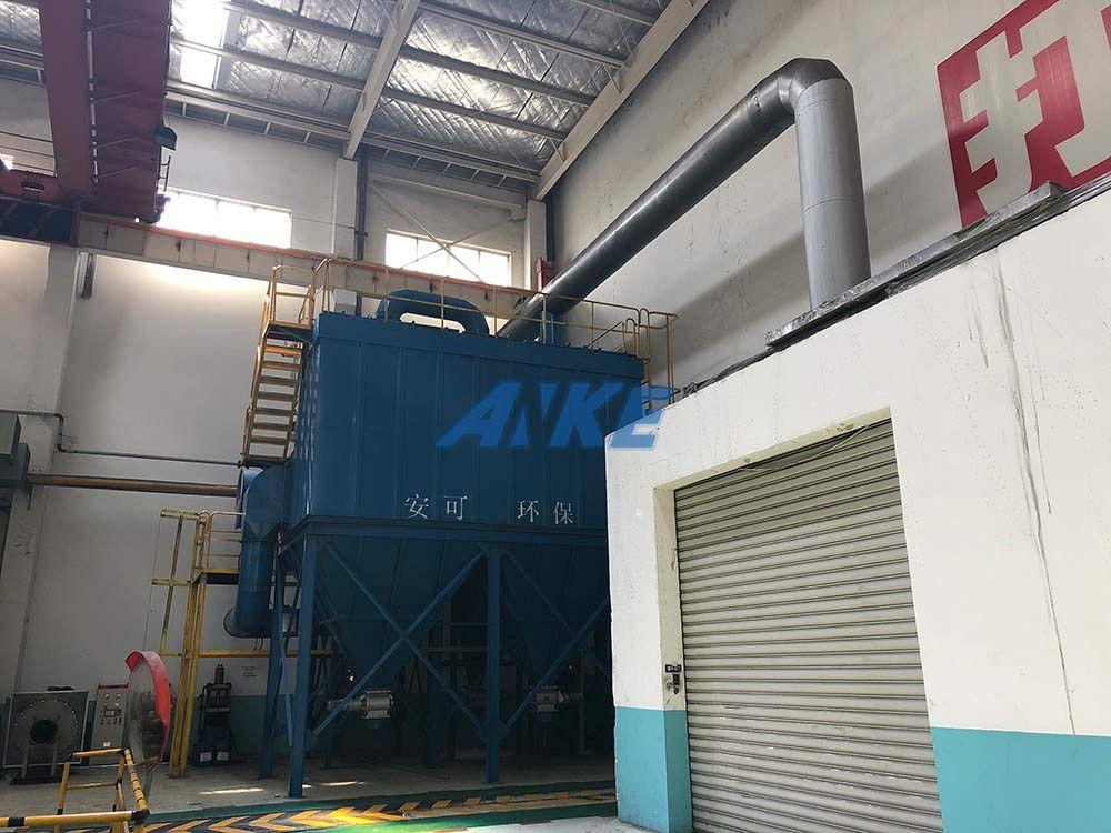 安可環保--寧波某知名銅加工企業廢氣處理解決方案