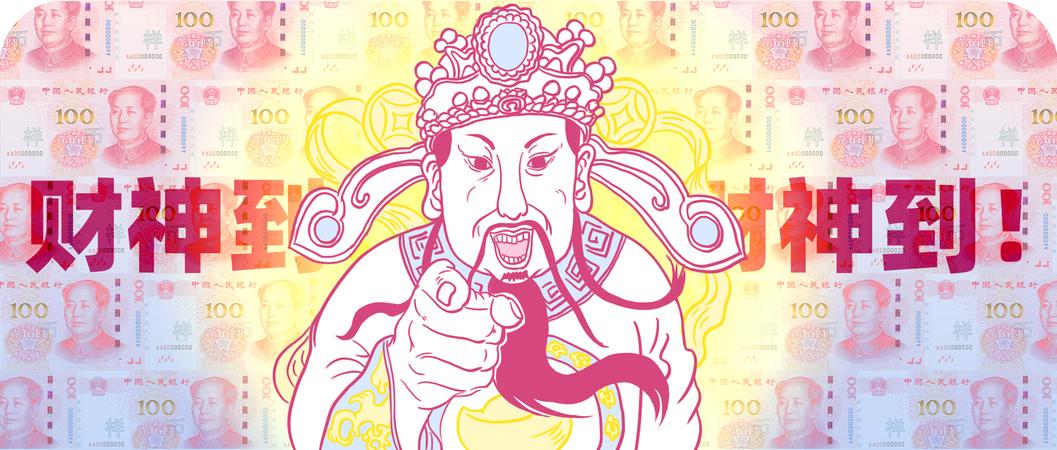 天降2斤百元大钞怎么花?中国人脑子里第一个想到了......