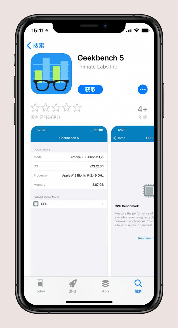 跑分软件Geekbench 5上架App Store