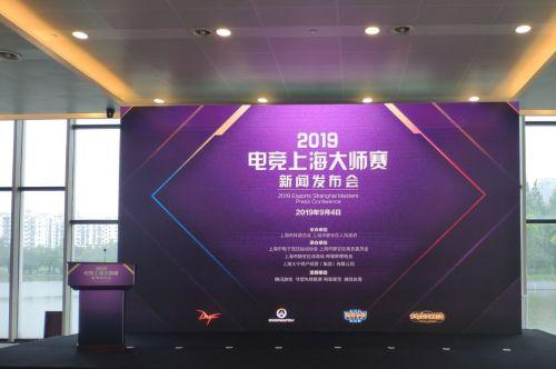 DNF2019F1天王赛将于电竞上海大师赛举行