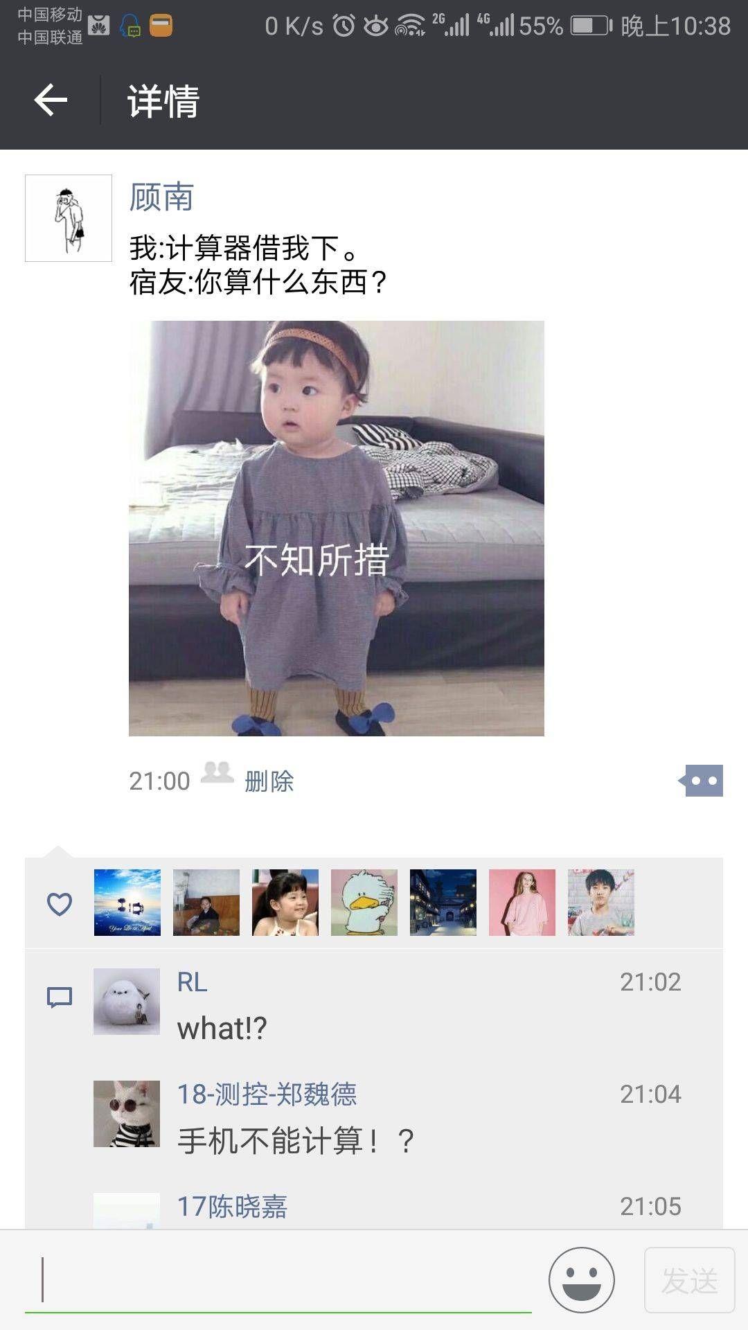 朋友圈装逼神器-Xcode - minjing_lin - 简书