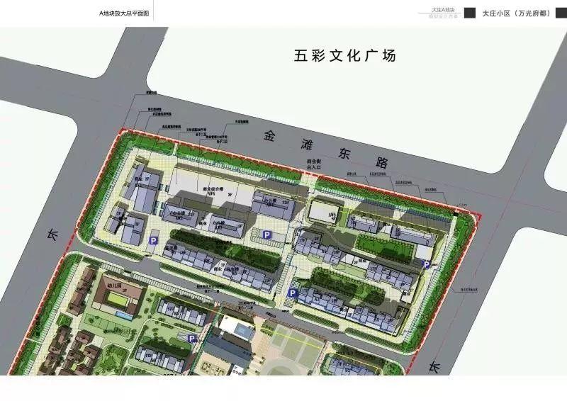 烟台福山规划图最新