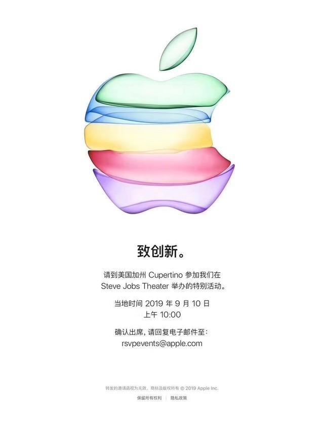 三代手机之后iPhone11的创新力还能保留几分?
