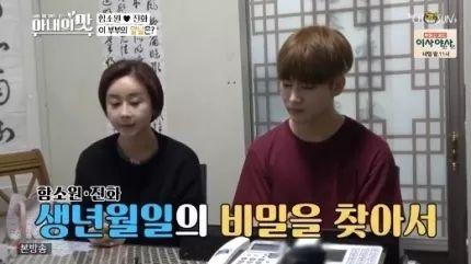 """""""18岁年龄差""""中韩夫妇可能要凉凉?韩网友集体心疼男方"""