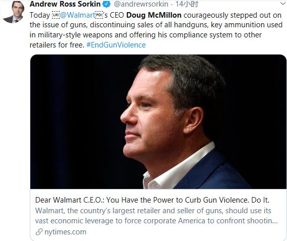 """美国沃尔玛停售步枪子弹,全美步枪协会:向控枪压力低头""""可耻"""""""