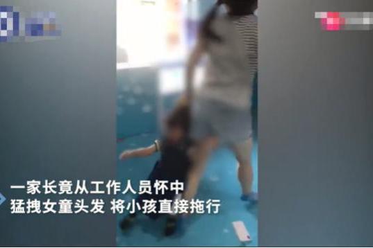 不能忍!孩子玩闹冲突,一名妈妈竟抓起女童头发残忍拖行几米
