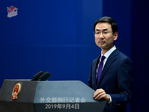外交部:中伊两国在国际法框架内正常开展各领域友好互利合作