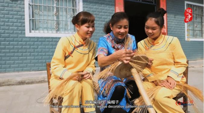 """""""可爱的中国""""之毛南族:传承百年的爱情信物——大山里的""""顶卡花"""""""