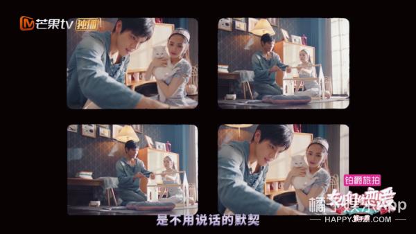 《女儿2》向佐为郭碧婷爱宠搭小屋 浪漫表白:想和你有个家