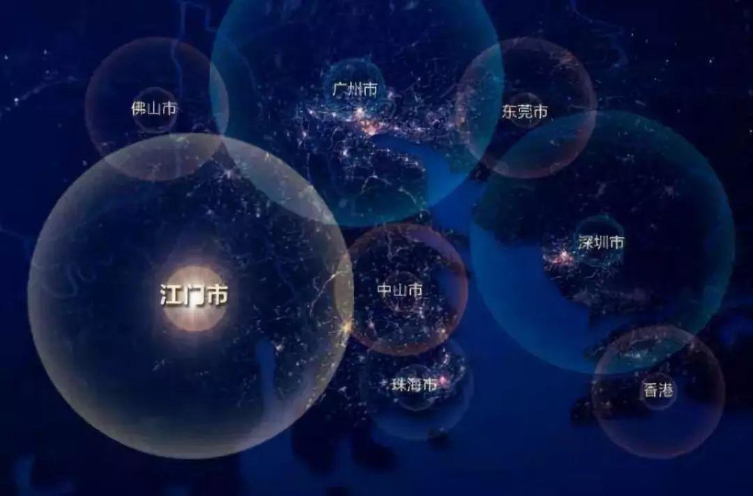 """""""江门智博会""""看点十足!明日在广东珠西会展中心约定你"""