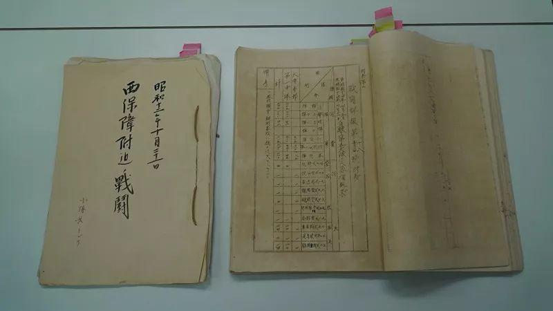 今天,這個日本人把傾囊所得的毒氣戰罪證送給南京!