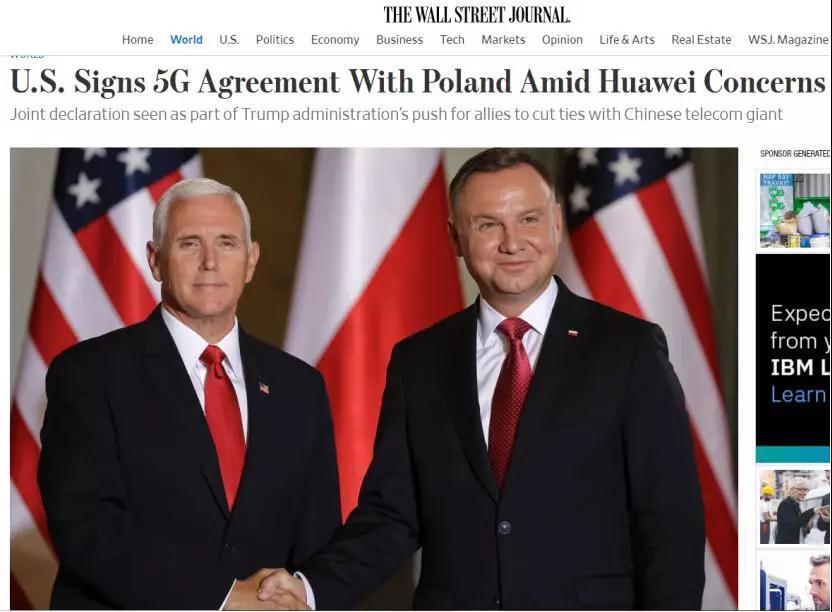 """美国围堵华为,还要""""拉上""""波兰?外交部、使馆回应了"""