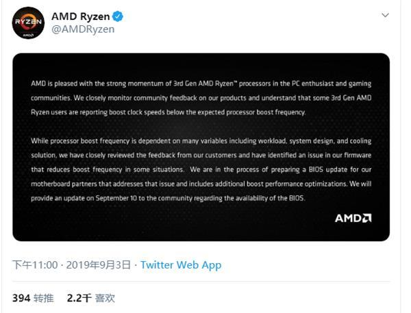 A U战未来:AMD承诺优化锐龙3000处理器加速频率 A饭狂点赞