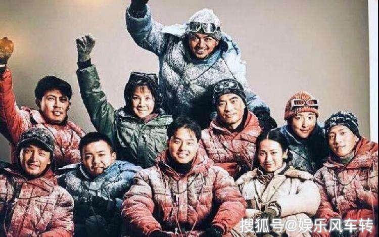 《攀登者》导演拥抱胡歌,喜爱之情超过吴京,竟是因为老婆