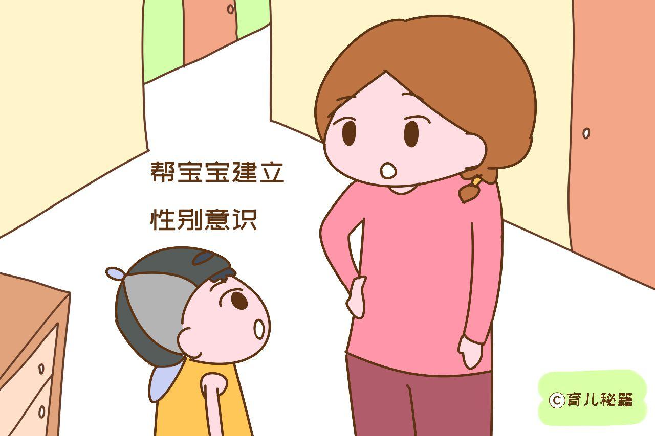 男宝宝看到漂亮老师想亲亲,却被老师果断拒绝,真相原来是这样