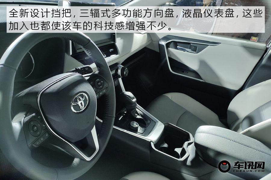 WWW_58HAI_COM_此外,在品鉴会上,工作人员hai还像我们介绍了这套动力系统,其搭载丰田