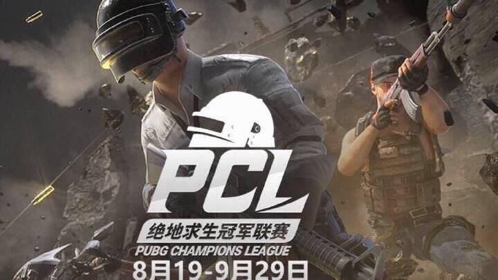 《绝地求生》公布PCL2019夏季赛不公平竞赛处罚公告