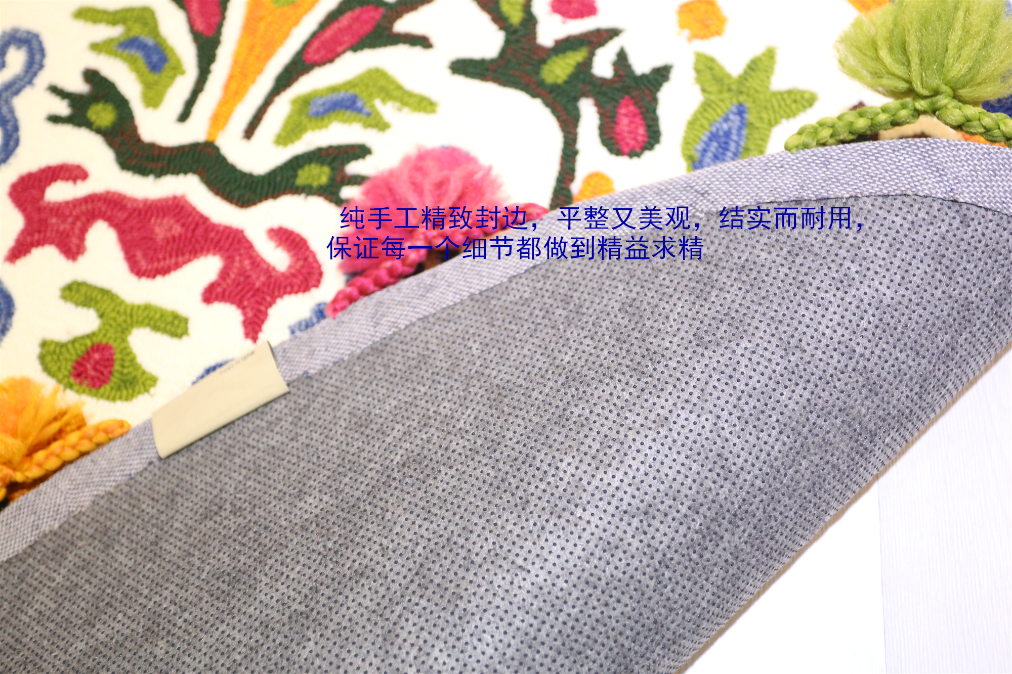 【混色丙纶割绒地毯 酒店宾馆地毯 6200233006 PP】... -中国网库