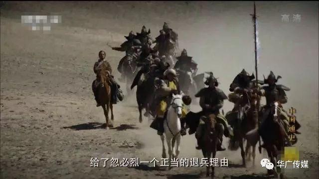 鄂州之战:贾似道口中的