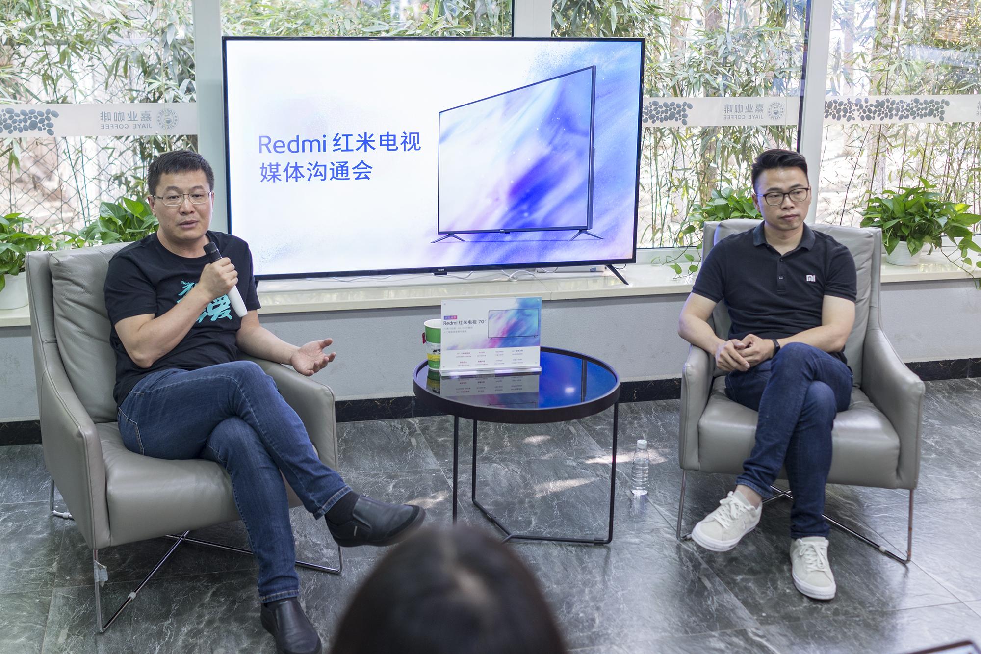 卢伟冰李肖爽谈Redmi电视:Redmi品牌不代表低价
